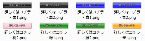 DKT・特典3画像ボタン.PNG